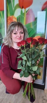 Плиева Татьяна