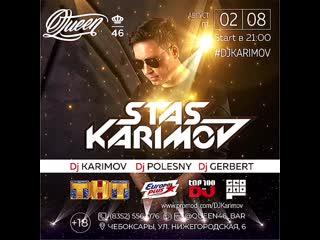 Dvj karimov / queen46 nightclub
