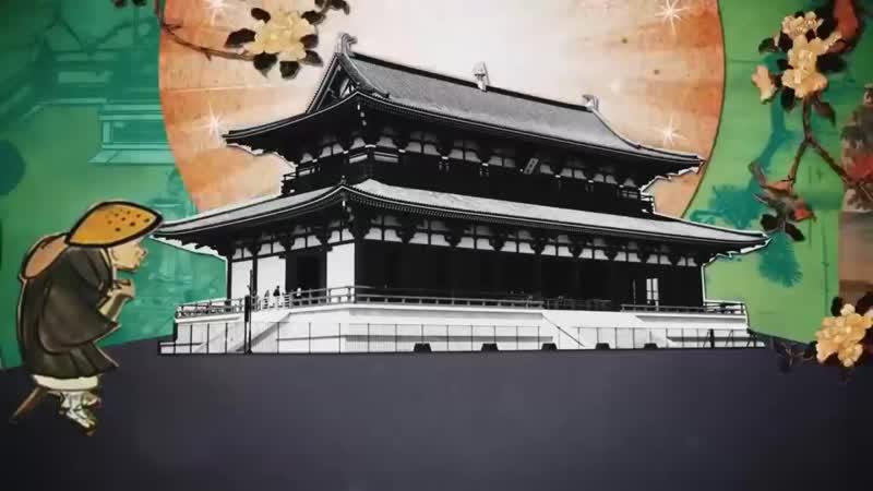 Восточная Философия - Мацуо Басё