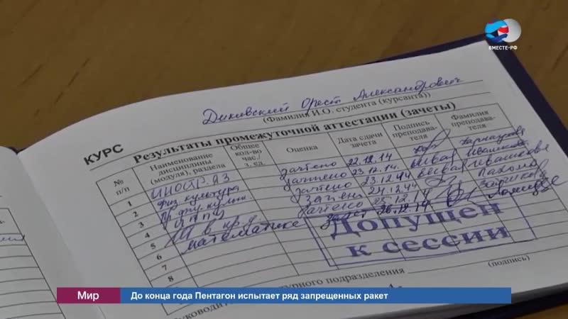 Кутепов предложил лишать вузы аккредитации только через суд