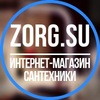 ZORG.SU Интернет-магазин