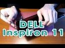 Ремонт ноутбука DELL Inspiron 11 Model P20T замена шлейфа матрицы