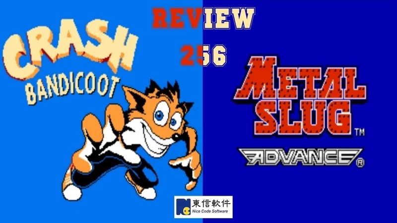 Обзор256 - Crash Bandicoot Metal Slug Advance (Nice Code Soft) [Karaoto Video Juego Interactivo]