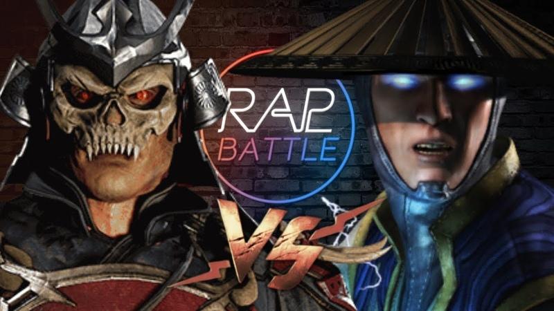 Рэп Баттл - Шао Кан vs. Рейден (Shao Kahn vs. Raiden)