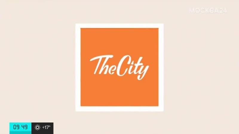 The City первая премьера Гоголь-центра, выставка Праматарова
