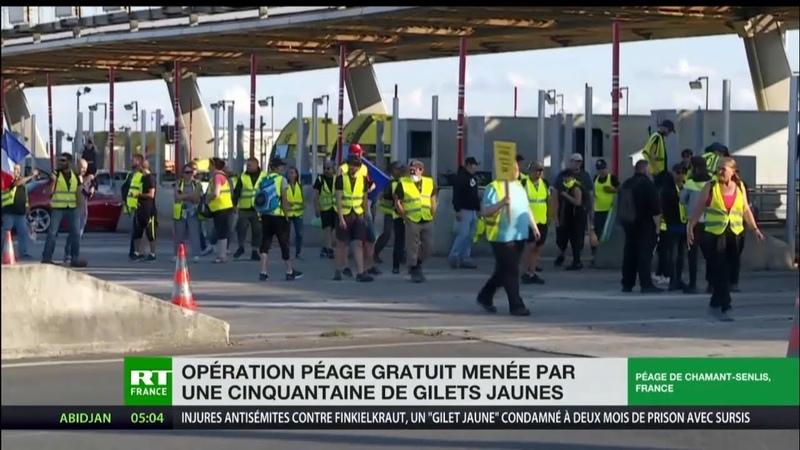 A Senlis (Oise), opération péage gratuit menée par une cinquantaine de Gilets jaunes