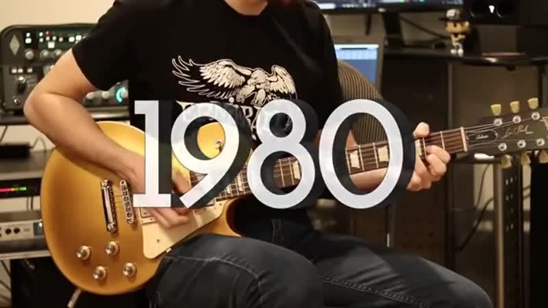 Гитарные соло из 80-х ... ч.1 (1980-84)
