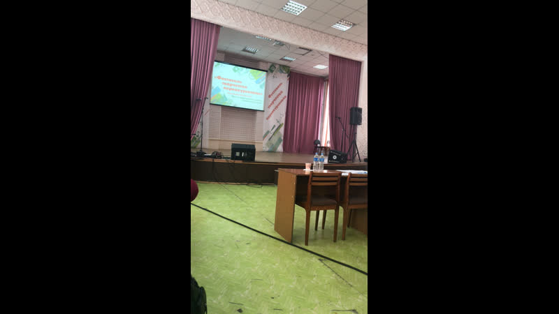 Смотр творчества первокурсников ЮУрГГПУ