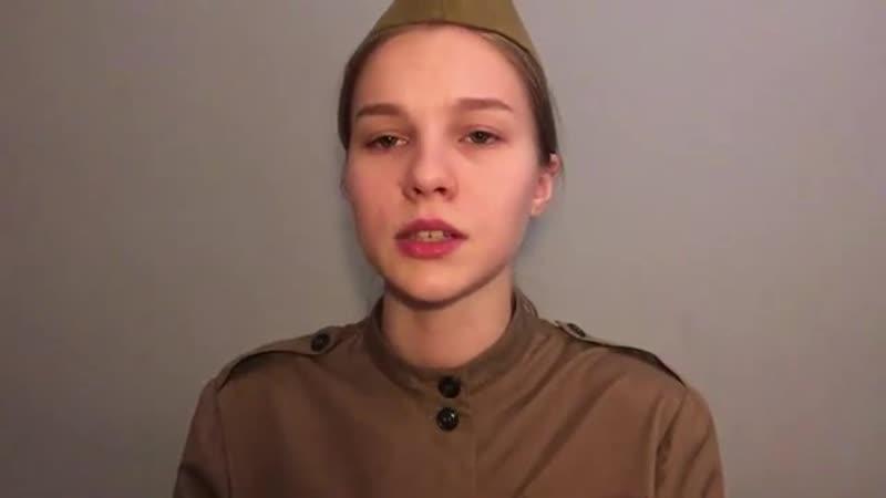 Мария Старцева Стих Зинка с Новоникольск Уссурийский район