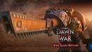Warhammer 40,000 Dawn of War 2 - Retribution [169] RUS - The Last Stand - 2020