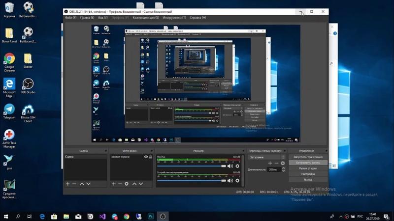 Скачать Adobe Photoshop (Фотошоп)