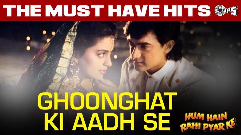 Ghoonghat Ki Aad Se Dilbar Ka Video Song Hum Hain Rahi Pyaar Ke Aamir Khan Juhi Chawla
