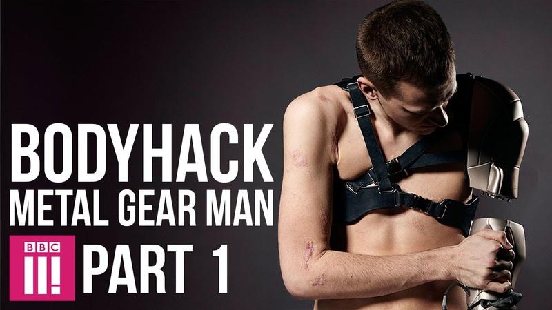 Bodyhack Metal Gear Man PART 1