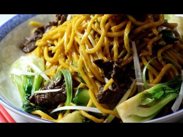 Shanghai Beef Noodle Stir Fry