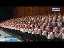В Йошкар Оле вместе выступили детский Всемарийский хор и духовой оркестр