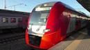 Поезда России. Поездка на поезде. Прибытие на вокзал Нижний Новгород. Вид из окна поезда