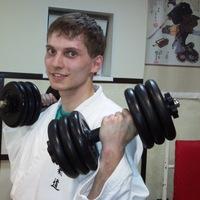 АлексейГрицина