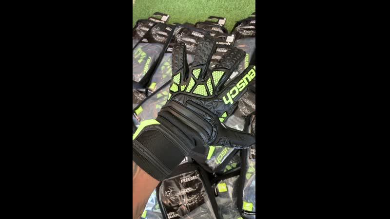 REUSCH FIT CONTROL FREEGEL MX2 BLACK LIME GREEN