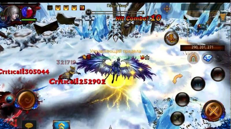 Armed heroes Супердетка Агнеши меч Башня предела без отсрочки билд показ до Миража