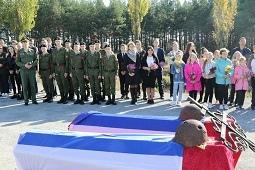 Останки 19 красноармейцев перезахоронены на высоте Огурец