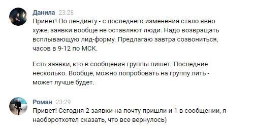 Когда выяснили, что не работает Яндекс.Метрика
