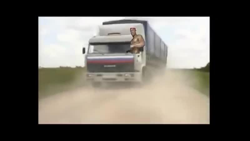 Рикардо устроился хайдяр абига возить флекс свеклу