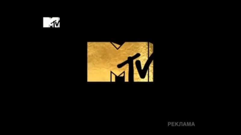 Анонс спонсор проекта и рекламный блок MTV 21 12 2012 6