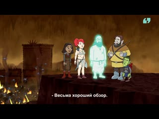 2 серия 3 сезон HarmonQuest RUS SUB - Paraphrase STD