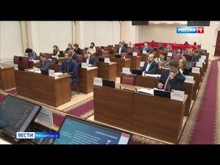 Депутаты намерены добиться присвоения Тугуро-Чумиканскому району статуса территории Крайнего Севера