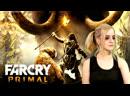 Каменный век | Far Cry Primal