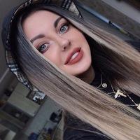 Елена Гардеева