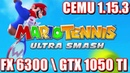 CEMU 1.15.3 - MARIO TENNIS: ULTRA SMASH \ FX 6300 \ GTX 1050TI (60 FPS)