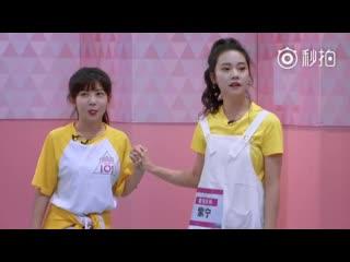 Сяо Чжань | Выступление на Produce 101 China Эп.8 |
