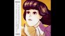 Volodymyr Bystriakov Alice Through the Looking Glass library soundtrack Ukraine USSR 1982