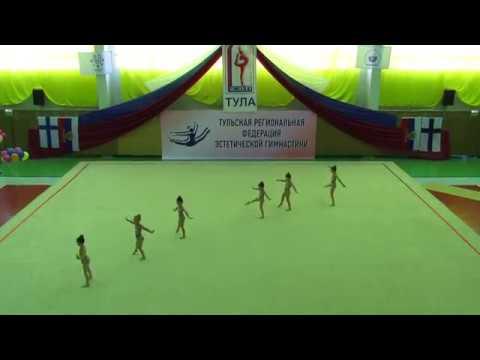 Радуга 6 8 лет г.Калуга 01.06.2018 г. турнир по эстетической гимнастике в г.Тула