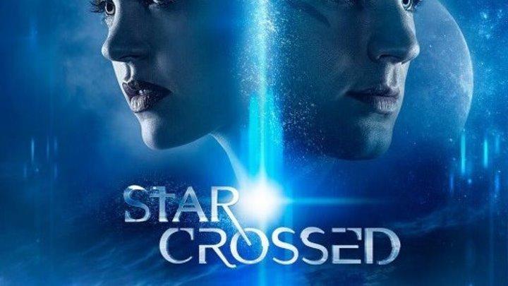 Несчастный Под несчастливой звездой Cерии 04 05 из 13 Star Crossed 2014 Фантастика мелодрама