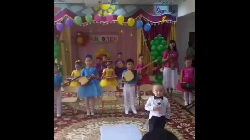 Айголек оркестр