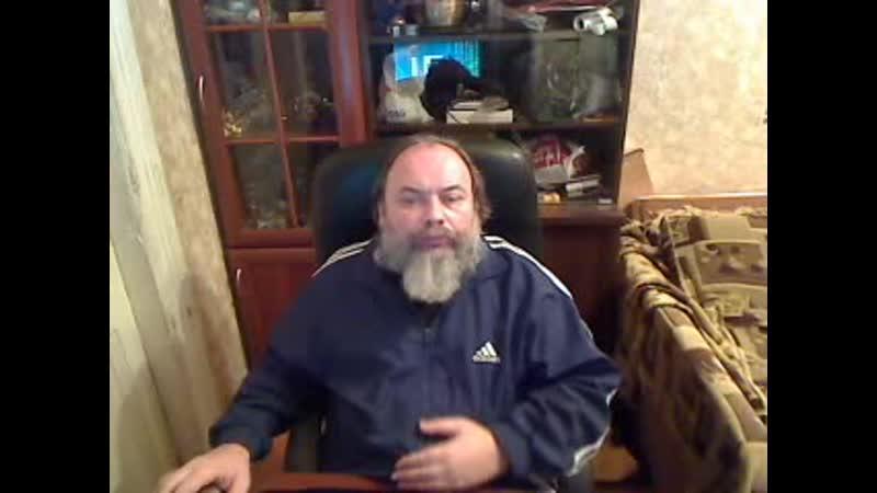 Моносов Борис Моисеевич Магистр Международной Психокинетической Ассоциации АТЛАНТИДА
