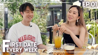 Can friends be lovers - First Date Every Week 01