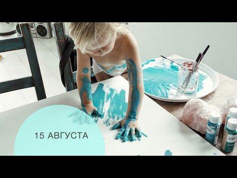 Михаил Филяев. Психосоматика особых детей.