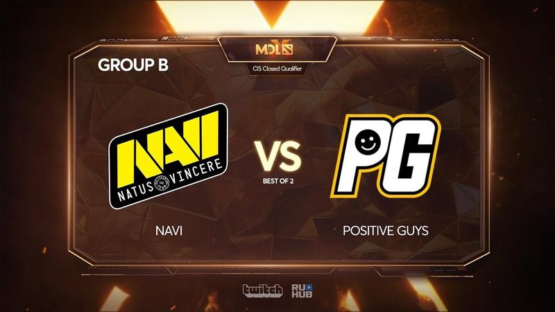 Positive Guys vs Na`Vi, MDL Chengdu Major Qualifier, bo2, game 1 [Inmate]