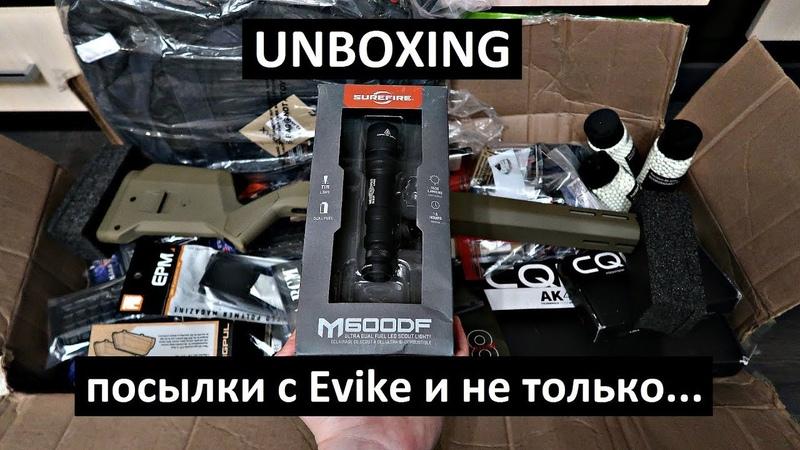 [UNBOXING] Распаковка посылки с Evike 12 (страйкбол)