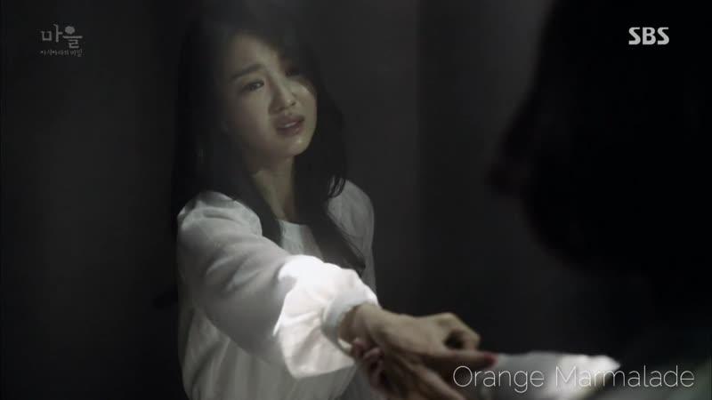 Отрывок из дорамы Деревня Секрет Ачиары Ким Хэ Джин 06 серия Озвучка STEPonee