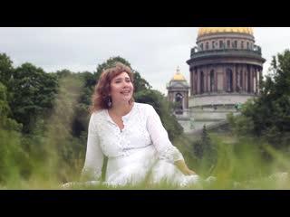 Премьера! Татьяна Волкова - Гимн болельщиков Зенита