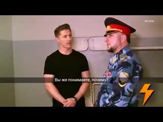 Журналист abc в программе nightline решил потроллить и признался в гействе перед главой мв