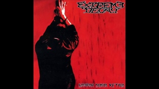 EXTREME DECAY - Sampah Dunia Ketiga - full album