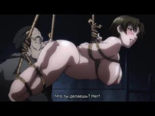 Hentai & Хентай 18+ .Tsuma Netori - Ryoujoku Rinne 1 Субтитры