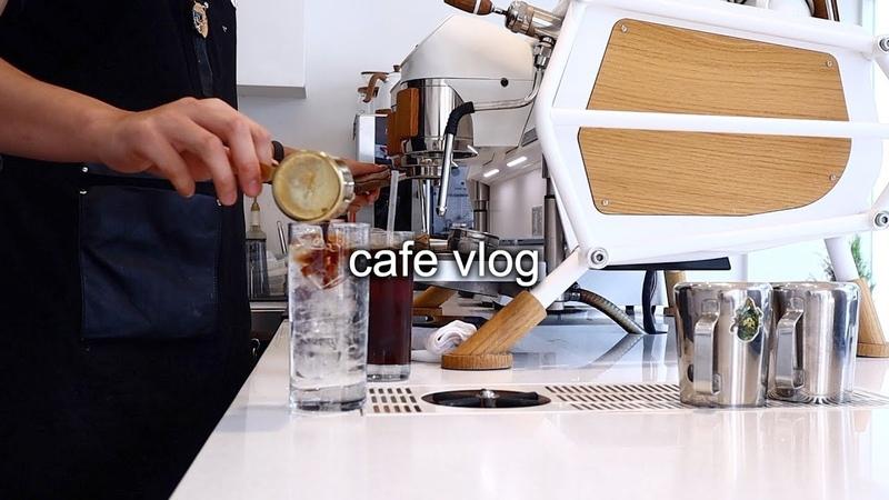 [ENG] cafe vlog 1/ 개인 카페 알바 브이로그/음료제조/카페오픈/NO BGM/korea cafe/자영업자