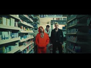 Machine Gun Kelly x Trippie Redd - Candy Премьера Клипа