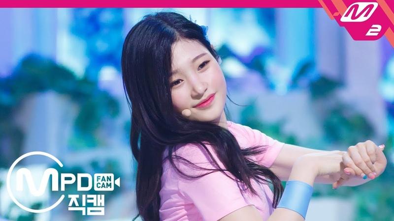 [MPD직캠] 아이오아이 정채연 직캠 Dream Girls I.O.I Jung Chae Yeon Fancam @엠카운트다운_160505